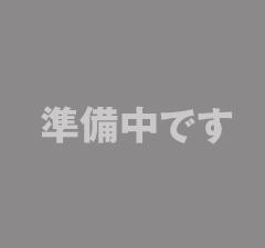 岩田 苑子